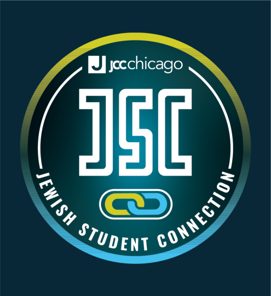 JSC Logo_PRIMARY copy