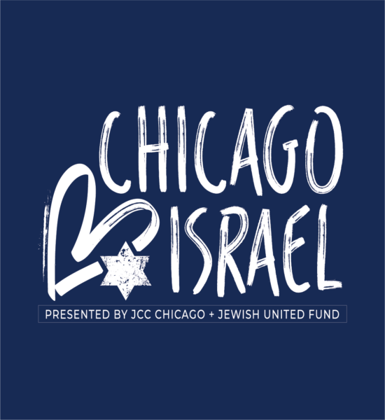 Chicago Loves Israel Logo_550x600_WHITE