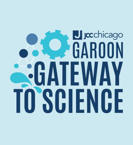 Garoon Logo_550x600-01